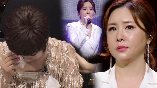 [선공개] 김연자, 임지안 눈 마주치자마자 '오열'