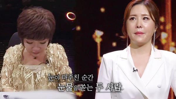 김연자×임지안, 아주 특별한 인연 '폭풍 오열↘'