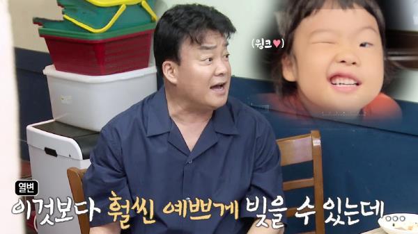 '백대표 만두(?)' 백종원, 만둣집 솔루션 위해 직접 만두 완성!