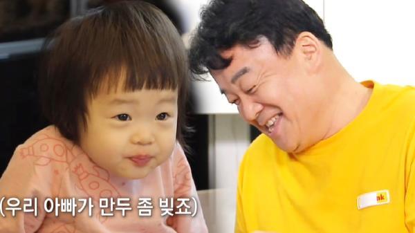 '만두 장인' 백종원, 예쁜 딸 낳은 비법 공개?!