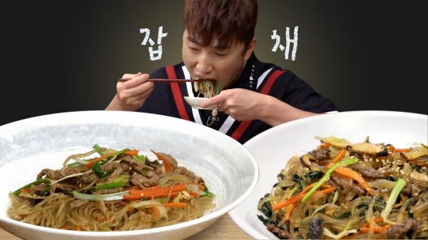 김수미가 알려주는 잡채 레시피🙌 탱글탱글한 면에 고기+야채 섞어서 호로록! 이것만 따라하면 나도 잡채 마스터 | #수미네반찬 #Diggle #먹어방
