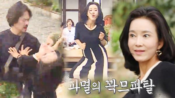곽진영×김홍표, 매력 폭발 새 친구들의 치명 댄스!