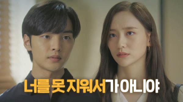 """""""박은빈을 좋아해서야"""" 김민재, 트로이메라이 마지막 연주의 의미"""