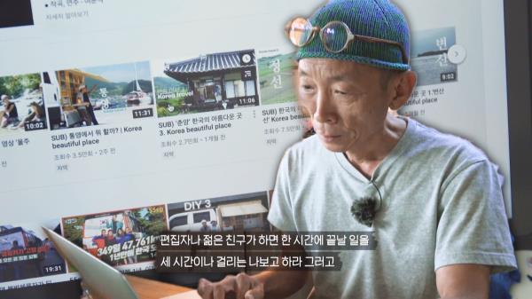 '여행 크리에이터' 빼빼가족의 영상 작업 현장 (ft. 13개국 언어 번역)