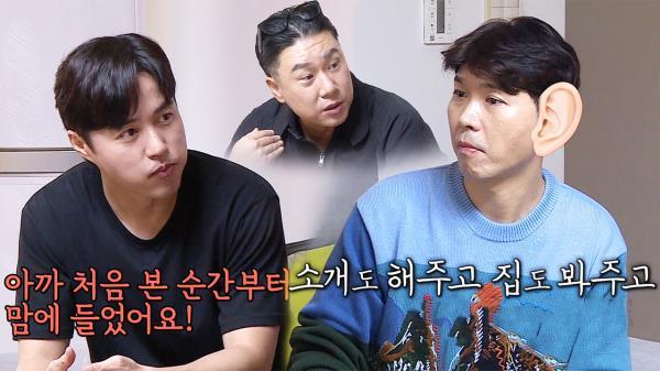 박수홍, 이상민×오민석 공세에 팔랑거리는 귀