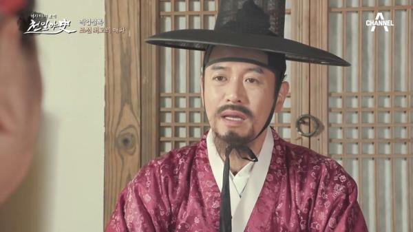 매파의 중매를 거절하는 김대희, 그런 그에게 찾아온 여인이 있다?!