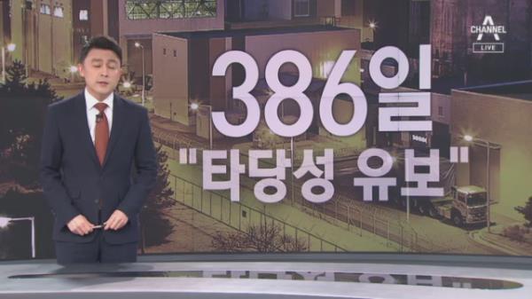 '검사 술 접대 의혹' 전담 수사팀 구성…윤석열 정조준