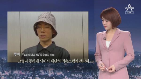 """[단독]""""마약 음성 나왔지만 혐의 시인""""?…소속사 '거짓 해명'"""