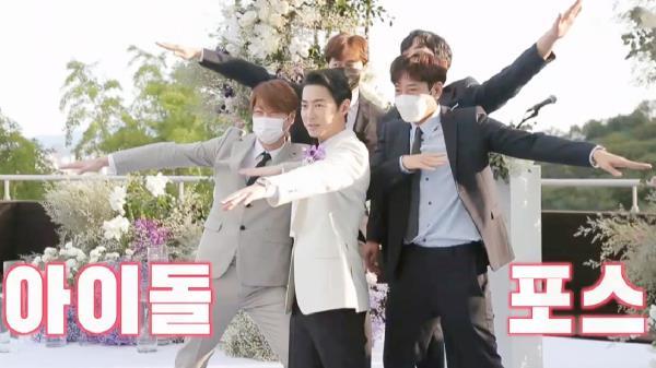 전진, 완전체 신화 멤버들 결혼식 출동에 든든! (ft. 사랑꾼 에릭)