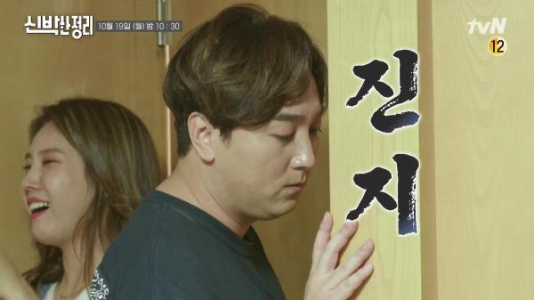 [선공개] 인적이 드문 VIP 게스트 제성의 안방...? (feat. 선진국형 코미디)