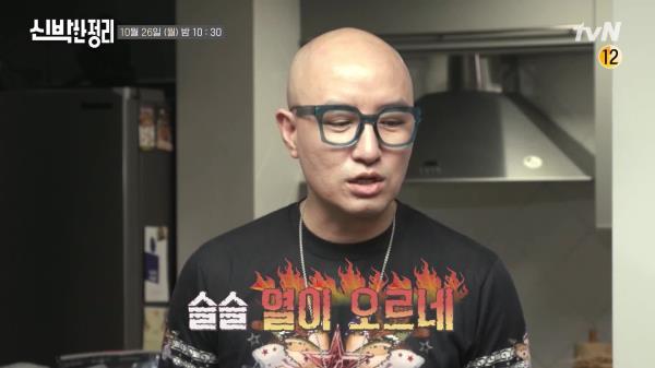 """[예고] """"버릴 건 아닌 거죠?"""" 홍석천 vs 신박팀♨ 큰 싸움의 기운이...?"""