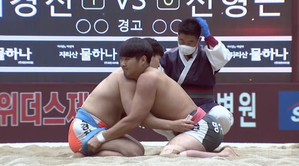 남자부 단체전 결승 금강급 배경진 vs 전형근 [2020 안산김홍도장사씨름대회]