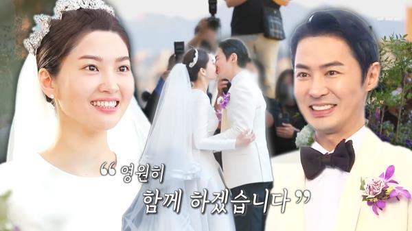 [스페셜] 전진♥류이서, 설렜던 만남부터 지금의 결혼까지.ZIP