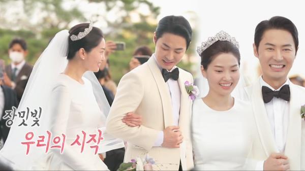 [단독공개] 전진♥류이서, 사랑 가득 결혼식 현장 공개!
