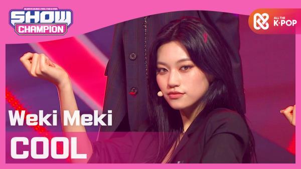 위키미키 - COOL (Weki Meki - COOL)