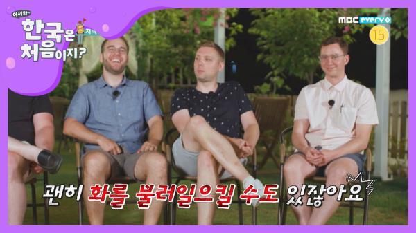 """[선공개] 소원돌탑을 처음 본 외국인 반응 """"이거 불법 아냐?"""""""