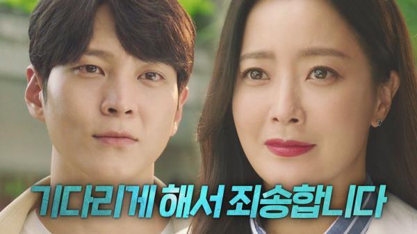 [재회 엔딩] 김희선×주원, 돌고 돌아 애틋한 만남