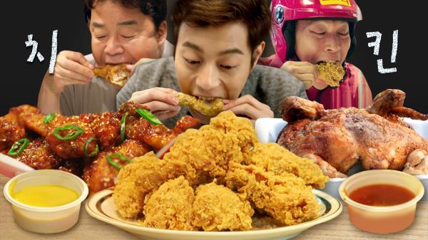 바삭한 튀김옷에 촉촉한 닭 다리? 이건 못 참지;; 하드 털어 모은 tvN 치킨 먹방 모음.zip 오늘 야식은 치킨이닭🍗 | #식샤를합시다 #Diggle #먹어방