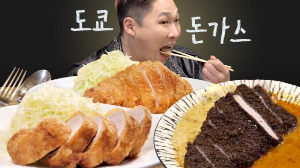 돈가스윙스 1탄🐷 바삭한 튀김에 넘치는 육즙, 돈가스=스윙스라는 공식을 만든 남자의 원정 투어 먹방! | #원픽로드 #Diggle #먹어방