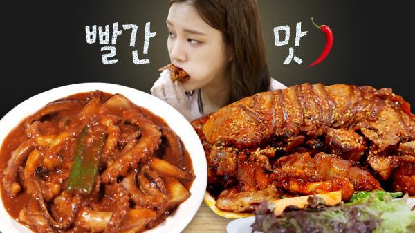 고춧가루 팍팍 뿌려 넣은 빨간 맛 음식 모음🌶 한국인이라면 가지고 있을 맵부심! 여기서 한번 부려본다,, | #원픽로드 #Diggle #먹어방