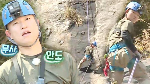 '환경 지킴이' 개리, 쓰레기 제로 지구 위해 '40m 직벽' 하강 도전!