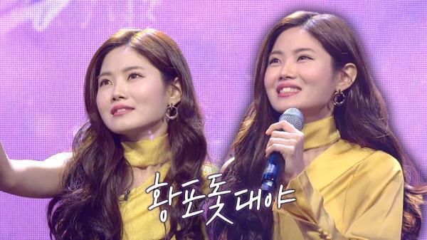 '정통 트로트 고수' 배아현, 주현미의 극찬 받은 무대 '황포돛대♬'