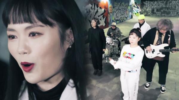 '제1장 어류도감' 판소리 수궁가의 결정적 장면을 밴드 음악으로!