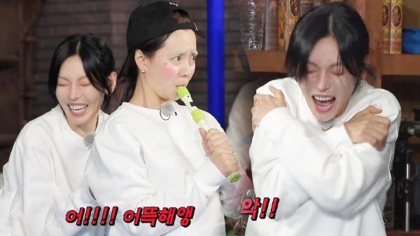 '어우 야' 김소연×송지효, 공격하는 사람이 괴로운 신기한 광경