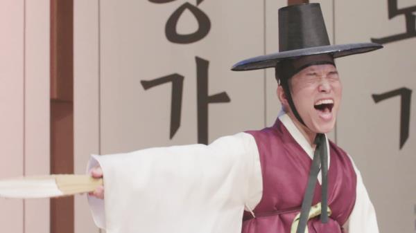 '이날치 멤버 일상' 안이호, 판소리 <적벽가> 완창