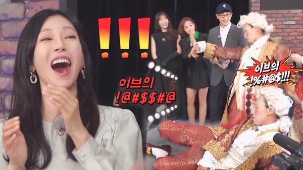 김소연, 이광수 표 심정지 리액션에 웃음 폭발!