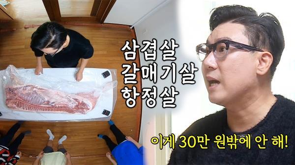 '정육 허세' 이상민, 박수홍 집에서 선보이는 돼지 반 마리 해체쇼♨