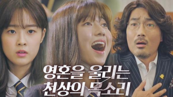 [소름 주의] 김현수, 천상의 목소리로 지켜 낸 소프라노!