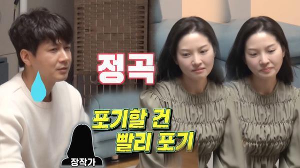 '살림남' 김승현, 뼈 때리는 아내 조언에 당황!