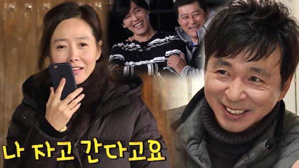 """[선공개] 외박 허락받은 강수지, 김국진에게 """"혼자 잘 수 있겠어?"""" 간질간질 사랑꾼 통화!!"""