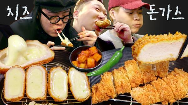 제가 왜 기쁜지 알아yo? 여기 치즈돈가스 10명 중에 9명은 좋아해서yo🙏 스윙스 X 기리보이 X 키드밀리의 돈가스 회동 | #원픽로드 #Diggle #먹어방