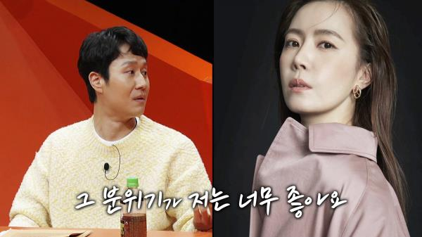 '아내 바보' 정우, 아내가 가장 예뻐 보이는 순간 고백!