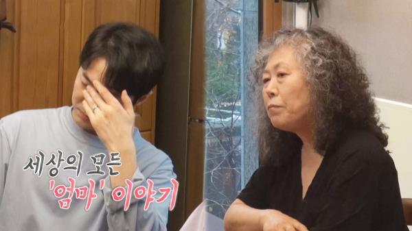 [12월 7일 예고] 친모 찾아준 전진 어머니 이야기