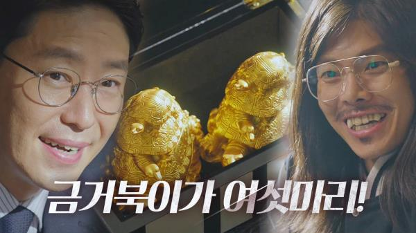 """""""브라보"""" 박은석, 엄기준에게 받은 통 큰 선물!"""