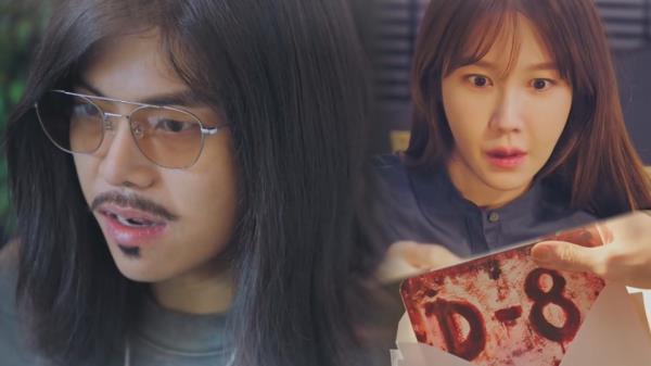 [12회 예고] 박은석, 조수민 죽음에 대한 복수 시작하나?!