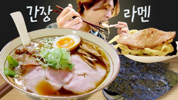 라멘 고수 하이라이트(Highlight) 손동운의 평화로운 라멘 먹방! 맛있게 먹는 한입 스킬 알려주는 라잘알🍜 | #원픽로드 #Diggle #먹어방