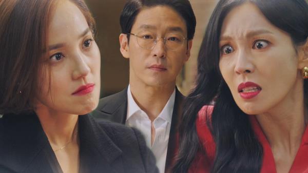 [16회 예고] 김소연 VS 유진, 엄기준 두고 삼각관계 시작?!