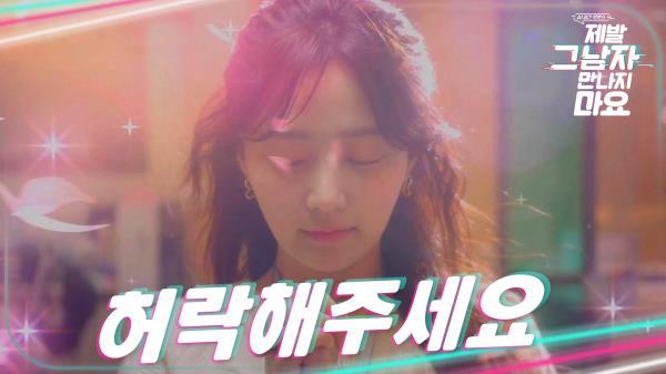 정의로운 '신상' 도둑이 되는 걸 허락해 주세요! 🤣🤣, MBC 201229 방송