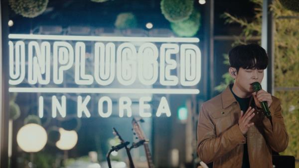 폴킴 (Paul Kim) - 우리 만남이ㅣ라이브 온 언플러그드(LIVE ON UNPLUGGED) 폴킴편