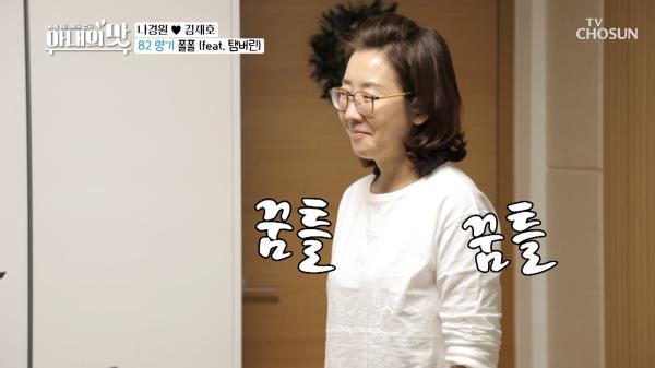 댄스 기관차 폭주↗ 마음은 이미 아이돌...(feat,탬버린) TV CHOSUN 210105 방송