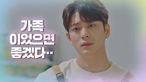 '가족이었으면 좋겠다··' 최재현을 향한 강태오의 귀여운 질투|JTBC 210106 방송