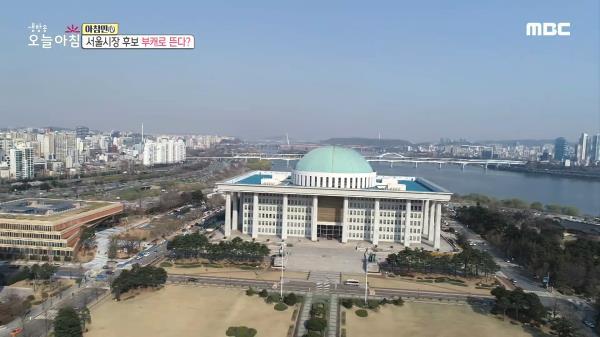 서울시장 후보 부캐로 뜬다?, MBC 210107 방송