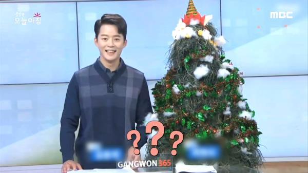 말하는 나무(트리)의 정체는?, MBC 210107 방송