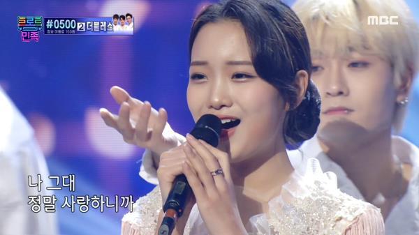 살랑살랑 불어온 무대~♡ 김소연의 <꽃바람> ♬, MBC 210108 방송