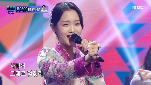 밝은 에너지로 무대를 밝히다! 김소연의 <그대로 멈춰라> ♬, MBC 210108 방송