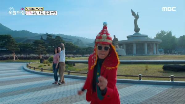지금 세계는 이날치 밴드, 'K흥' 열풍 MBC 201019 방송